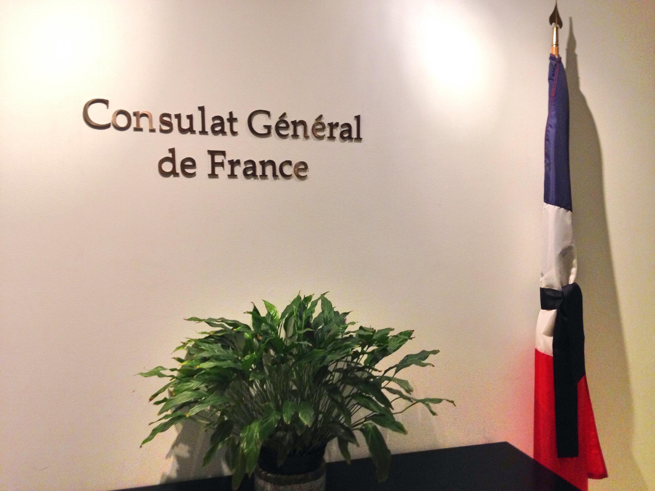 Attaques en france information aux voyageurs consulat for Chambre de commerce francaise aux usa